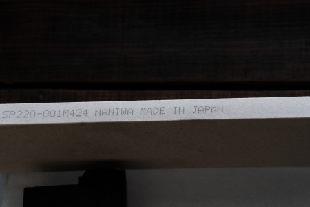 Точильный  камень Naniwa  Super Stone 220